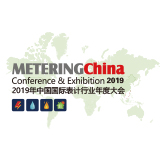 Meteringchina 2019 logo
