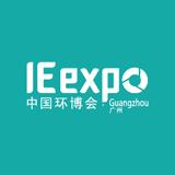 Ie expo gunagzhou 2019    160x160 px