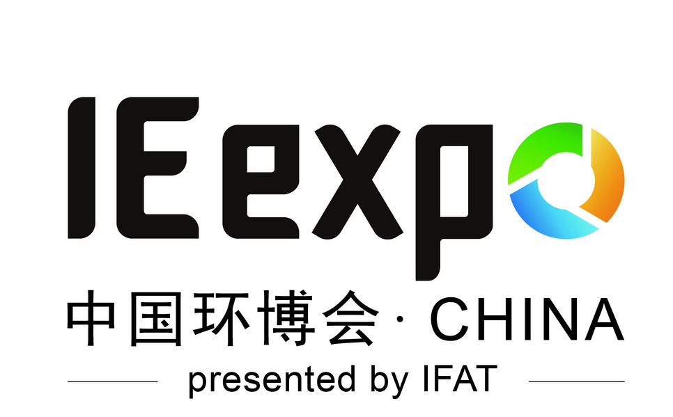 Ie expo china 2017 banner