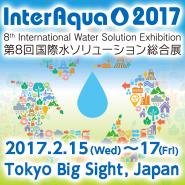 Interaqua2017 185 185 banner eng