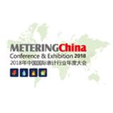 Metering china 2018 logo