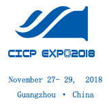 Banner of cicp2018