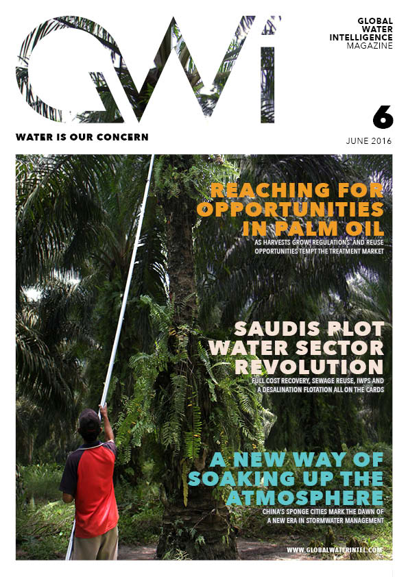 Gwi cover