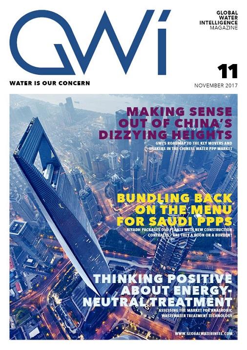 Nov17 cover